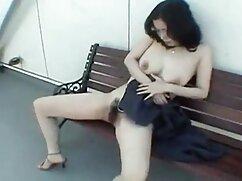 コーナーでアジアの大きな胸の口の中の男 エロ 動画 女性 電マ